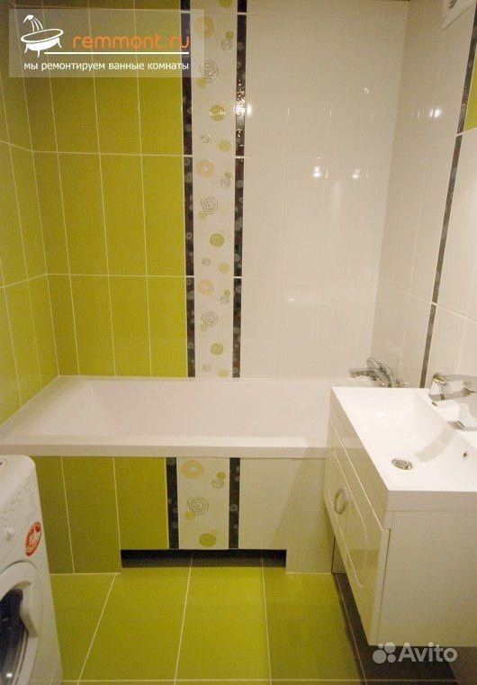 Ванна без туалета 4 кв.м дизайн
