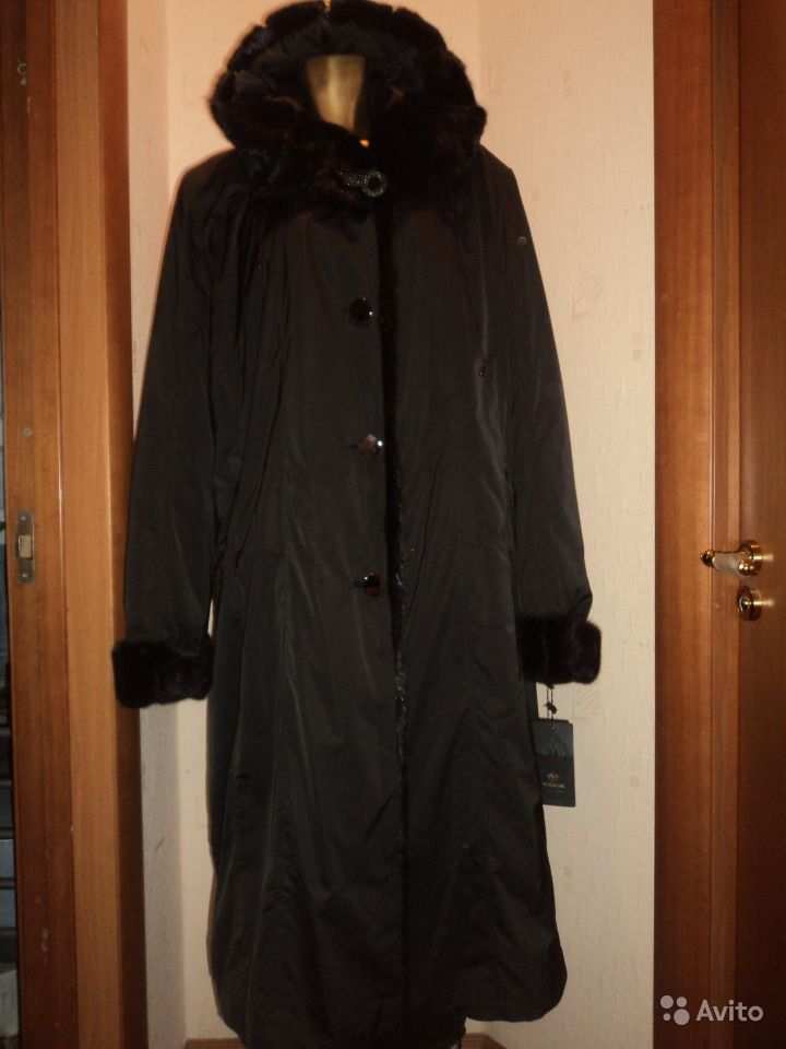 Купить На Авито Москва Зимнюю Женскую Одежду