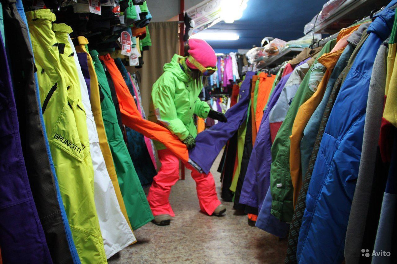 Купить Одежду В Питере