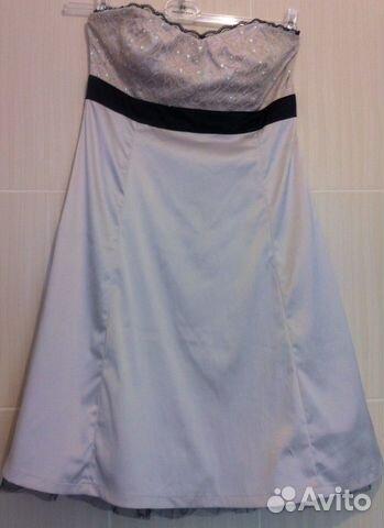 Купить Нарядное Платье Для Полных В Спб