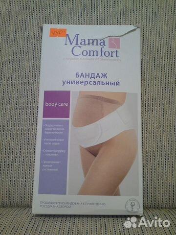 Расширение лоханки почки у беременных 84