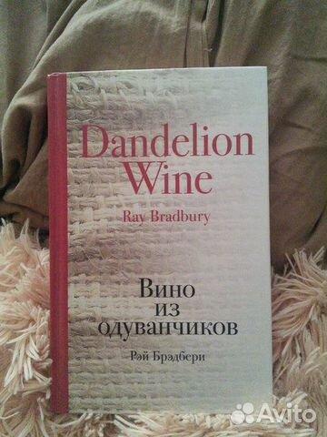 wine making process essay