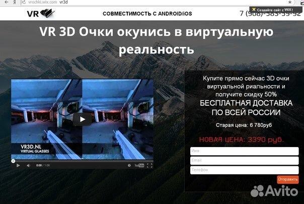 сайт по продаже: