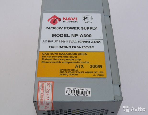 Бп 300W Navi Power NP-A300