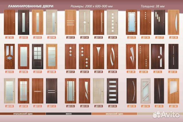 Образцы межкомнатных дверей фото