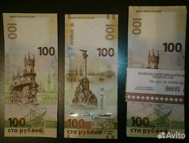 Поздравление 100 рублей на 31