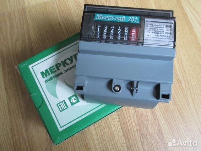 Установка электросчетчика меркурий 201 своими руками