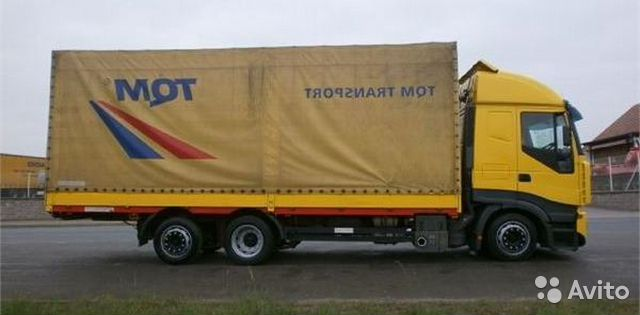 The propeller shaft iveco stralis Active Space