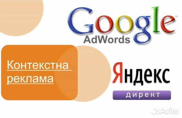 Контекстная реклама заработать на сайте