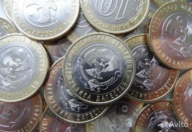 монета владимир высоцкий