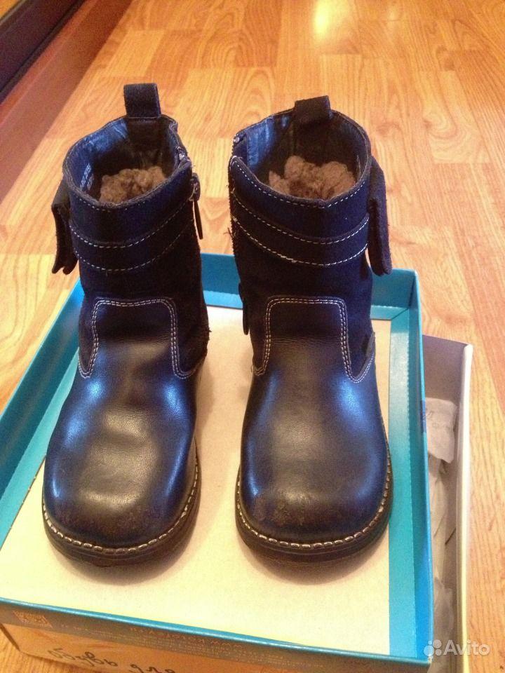 Имеет прямоугольную купить рабочую обувь мишлен найдете