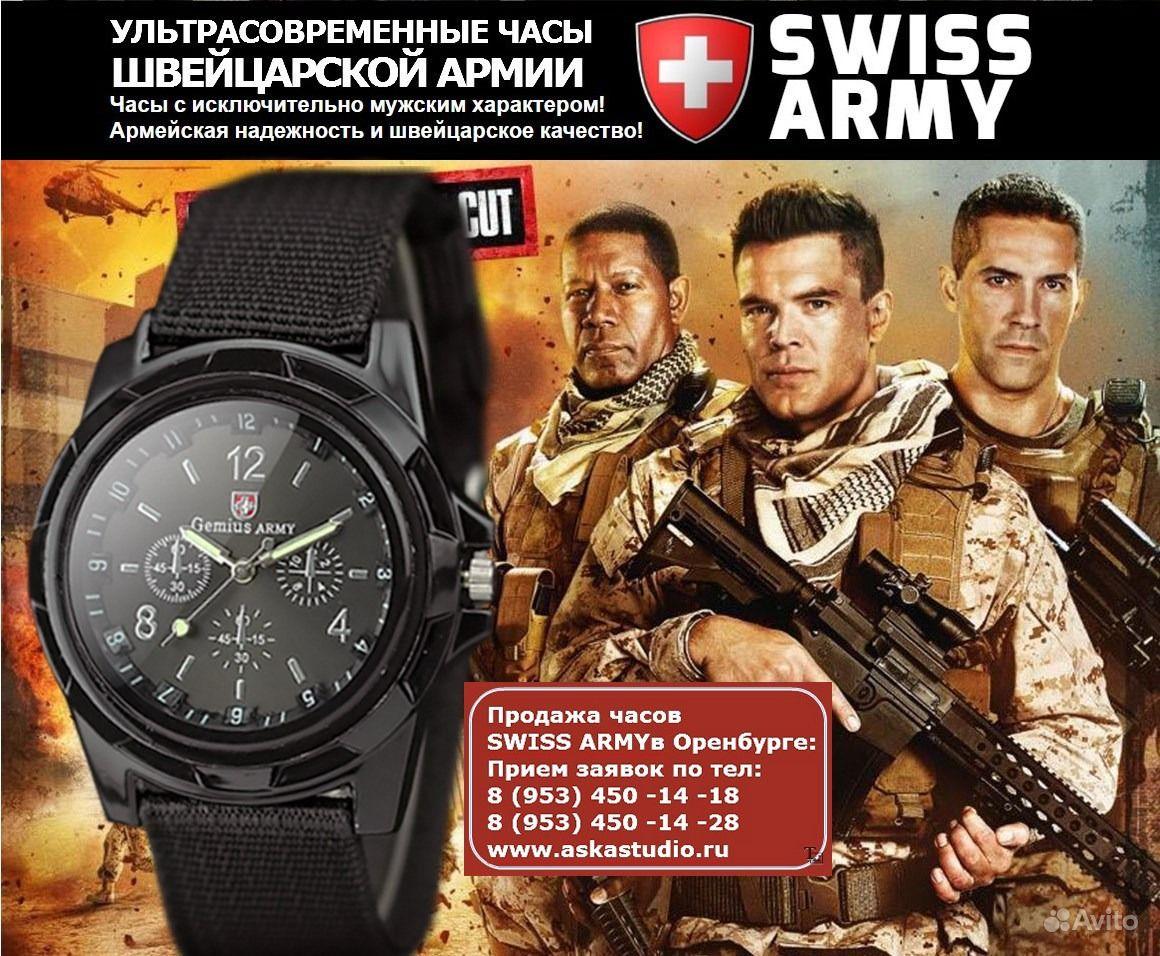 вопрос армейские часы swiss army характеристики самому
