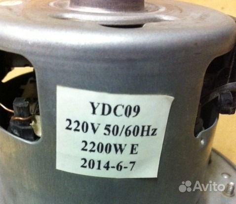 electrolux ремонт пылесоса: