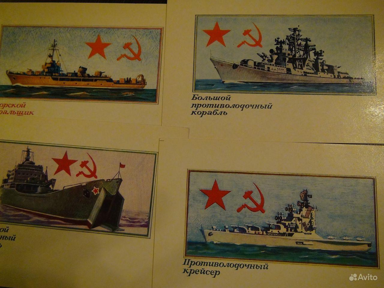 Марта, открытки из истории отечественного флота