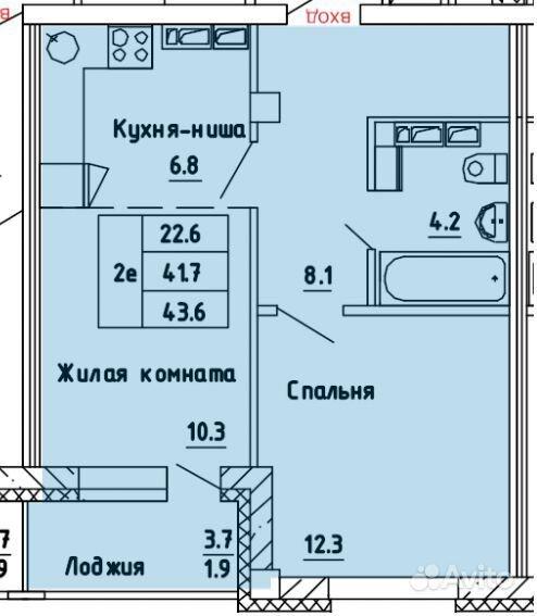 2-к квартира, 43.6 м², 16/17 эт.