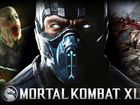 Mortal Kombat (X,XL) (PS4,xbox ONE) (рус)