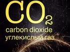 Углекислый газ для аквариума
