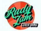 Кавер группа на праздник Rudy Jam
