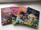 Книги для детей. Продолжение книги Волкова Волшебн
