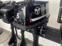 Лодочный мотор Tohatsu M 5 BD S Тохатсу новый