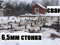 Винтовые Сваи и Фундаменты с Завода в Ярославле