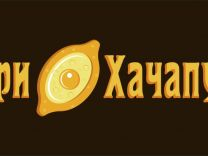 Вакансия москва автосалон столовая продажа готового бизнеса автоломбард