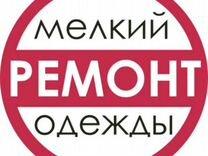 Бесплатные объявления г.волгодонск услуги спрос бесплат.доска объявлений недвижимость