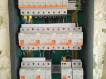 Найти электрика в краснодаре