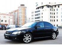 Subaru Legacy, 2004 г., Санкт-Петербург