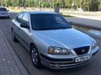 Hyundai Elantra, 2005 г., Ярославль