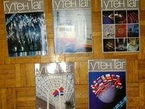 d618a2547b5b Купить журналы, газеты, брошюры, БУ и новые в Москве на Avito
