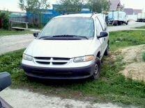 Dodge Caravan, 2000 г., Ульяновск