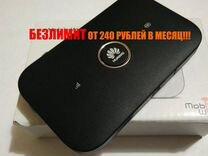 Мобильный WiFi роутер Хуавей е5573h