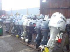 лодочные моторы в алтайском крае на дром