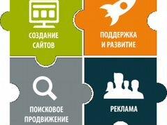 Продвижение сайта в Дорогобуж продвижение сайтов в беларуси