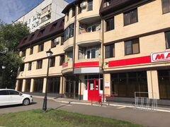 Недвижимость в армавире на авито коммерческая аренда офиса и склада иркутск