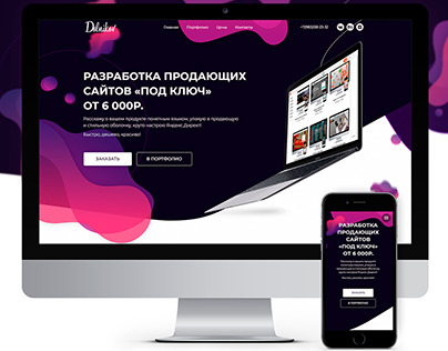 промышленные инвестиции управляющая компания официальный сайт