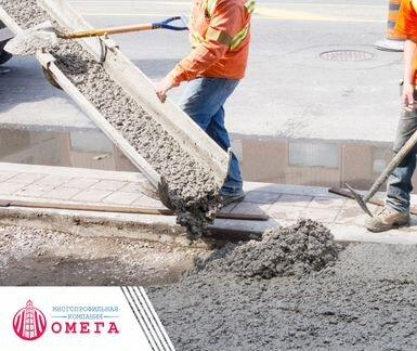 Купить бетон на авито бу как изменить цвет цементного раствора своими руками
