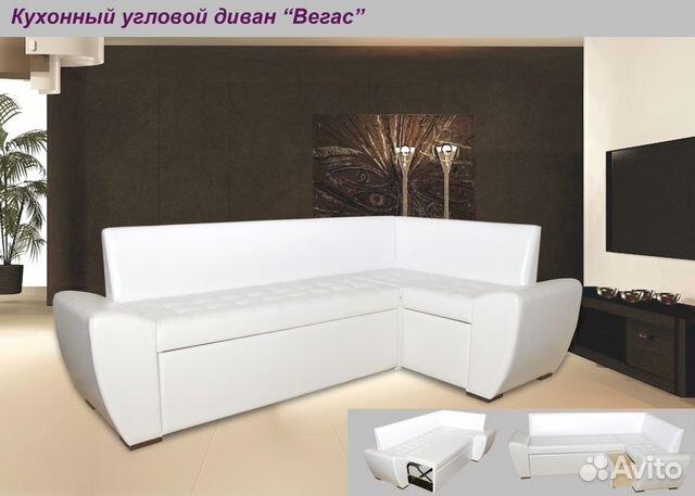 Диван кухонный со спальным местом Москва с доставкой