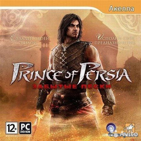 Игры на PlayStation 3 - Prince of Persia— фотография №1