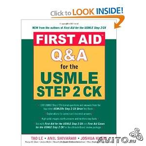 First AID QA FOR THE usmle step 2 CK