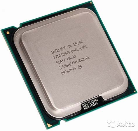 INTEL PENTIUM PROCESSOR E5200 DRIVER DOWNLOAD FREE