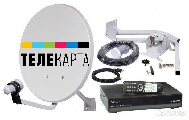 Распределитель спутникового тв на второй телевизор приемник телекарта
