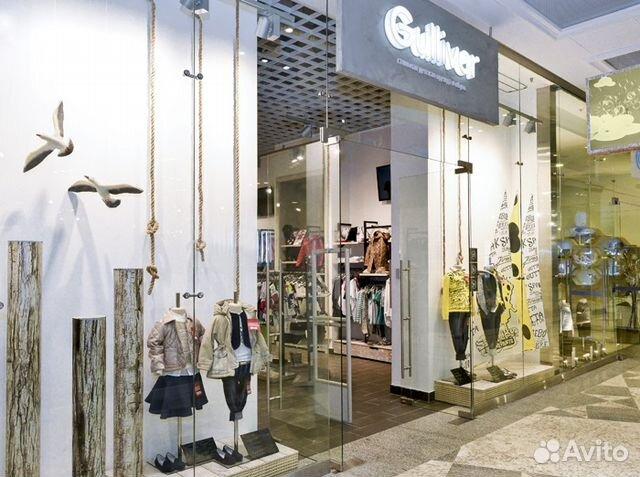 недорогая брендовая одежда интернет магазин доставка