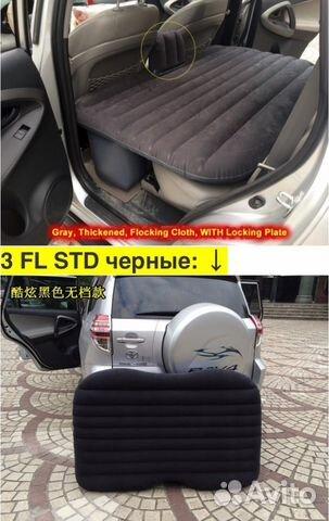 Надувной матрас на заднее сиденье автомобиля