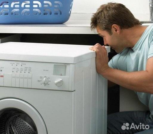 Ремонт стиральных машин на дому в москве недорого очаково ремонт стиральных машин бош Университет