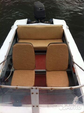 акваспорт волгоград лодочные моторы