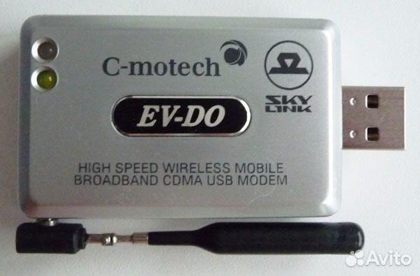 C-MOTECH EV-DO USB MODEM WINDOWS 8.1 DRIVERS DOWNLOAD