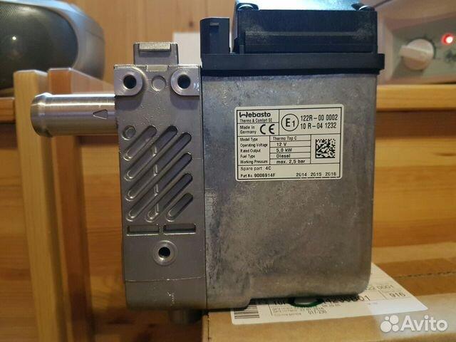 Корпус теплообменника webasto как очистить теплообменник в домашних условиях