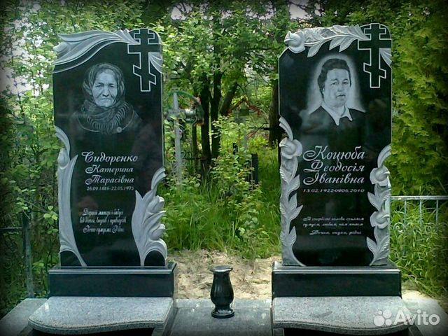 Гранитные памятники изготовление я Майкоп недорогие памятники на кладбище еврейском